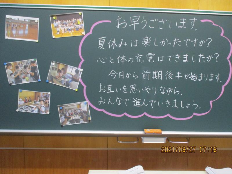 http://suibara-es.agano.ed.jp/IMG_7061.JPG